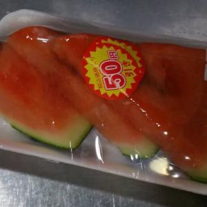 カットスイカ3切れ税込108円
