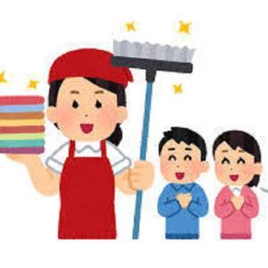 掃除洗濯・クリーニングdeおっさんレンタル(仮
