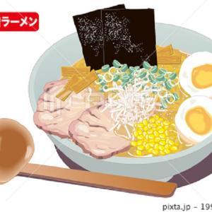 ラーメン屋同行deおっさんレンタル(仮