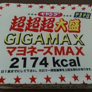 【ペヤング】超超超大盛マヨネーズMAX!