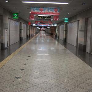 新大阪駅シャッター街化?!