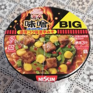 【日清食品】カップヌードル濃厚コク旨激辛味噌!