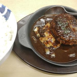 【松屋】ビーフハンバーグ定食