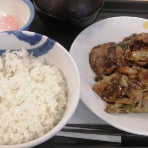 【松屋】回鍋肉定食