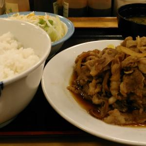【松屋】肉グルメ定食