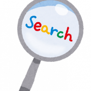 Googleで期間指定しての検索!