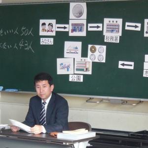 租税教室(浜松市立浜名小学校)