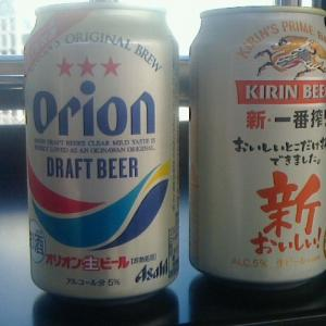 日本ビール検定(びあけん) 2級・3級 受験!