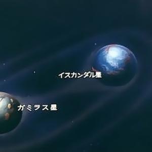 天文宇宙検定 1級 受験!