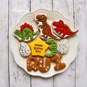 ♡3歳のお誕生日は恐竜クッキーで・・・♡
