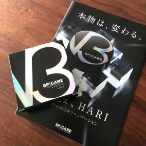 超話題!V3ファンデーション!!!