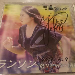 ランソン song by 有希さん