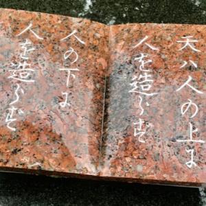 慶應発祥の地。築地本願寺。春週末スリーリング