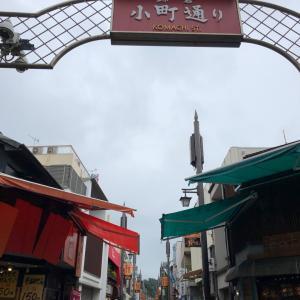 鎌倉のオクシモロン小町店へ