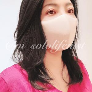 冷感マスク『BDP大空間清涼感マスク』