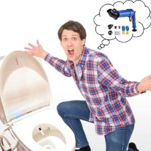 トイレの詰まりは一大事! 「加圧式クリーナー」 の一撃で排水溝の詰まりはスッキリ!