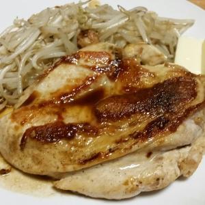 【今日の夕飯】チキンステーキ その20