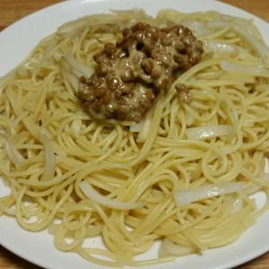 【今日の夕飯】納豆パスタ その2
