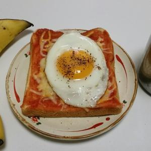 【朝】目玉焼きチーズトースト その4 @プロテイン