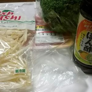 【今日の夕飯】豚こま切れ炒め IN ヤマサ昆布ポン酢