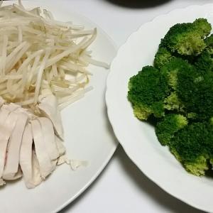 【今日の夕飯】サラダチキン その20
