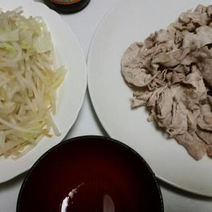 【今日の夕飯】豚ロースしゃぶしゃぶ その3