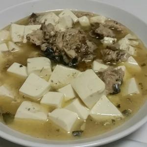 【今日の夕飯】さば水煮と豆腐の煮つけ その5 @ゆでたまご3個
