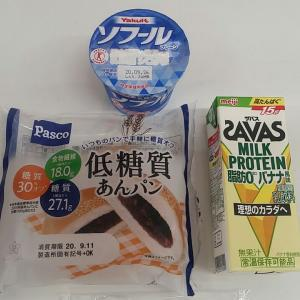 【今日の夕飯】 低糖質パンとてりやきチキン