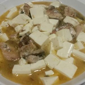 【今日の夕飯】さば水煮と豆腐の煮つけ その7 @ケトルベル20kg届く