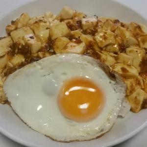 【今日の夕飯】さば水煮と豆腐の煮つけ その8 @お昼の麻婆豆腐丼