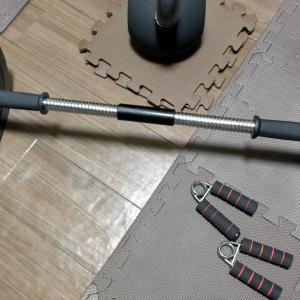 バーベルカール 13.6kg(5kg×2 / 1.25×2 / 590g×2本)