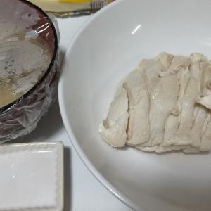 【今日の夕飯】サラダチキン その91 @さば缶 減量ピーク時は結局サラダチキンとさば缶