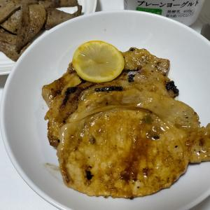 【今日の夕飯】ポークステーキレモンソース 豚レバー