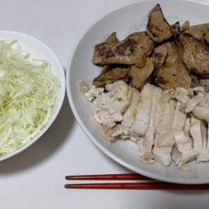 【今日の夕飯】サラダチキン その94  @豚レバー追加