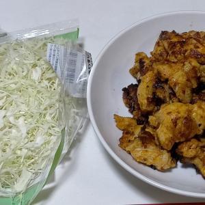 【今日の夕飯】若鶏のカタ レッドチキン キャベツのサラダ