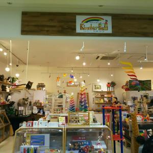 マルヤマクラスのおもちゃ屋さんElephant Attraction→キンダーリープへ