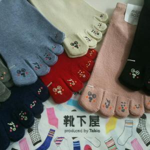 靴下屋さん☆かわいいお顔の5本指ソックス☆