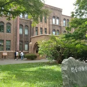 北海道大学博物館☆ミュージアムショップ「ぽらす」・ミュージアムカフェ「ぽとろ」