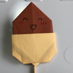 折り紙☆仕掛けのあるどんぐりーその1☆