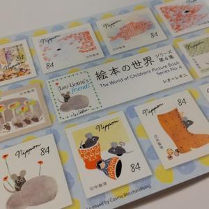 絵本の世界シリーズ第4集 レオ=レオニ&冬の切手