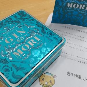 ふるさと納税☆銀の森(GIN  NO MORI)クッキー☆