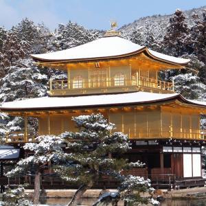 雪の金閣寺(蔵出し2014年)