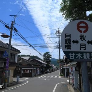 筑前の小京都 #2