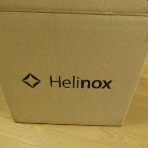 【製品レビュー】Helinox タクティカル フィールドオフィス