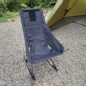 【Helinox】Chair Two Tactical & ロッキングフット