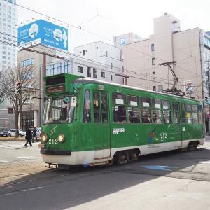 札幌市電210形?その44