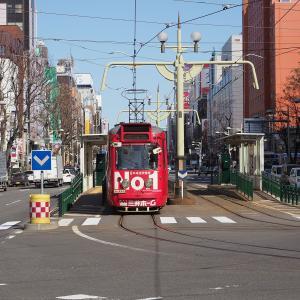 札幌市電の上下分離制度