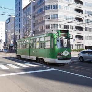 札幌市電210形?その45