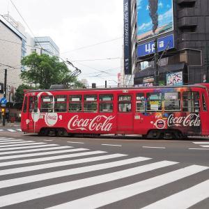 札幌市電210形?その73