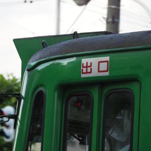 札幌市電210形?その85